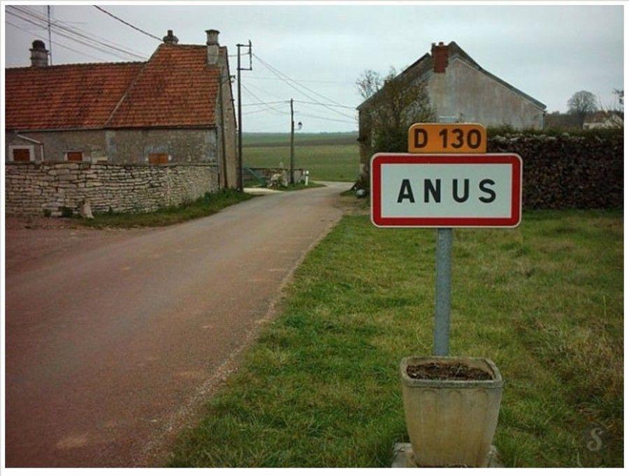 panneau_ville_anus_yonne